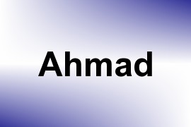 Ahmad name image