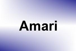 Amari name image