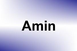 Amin name image