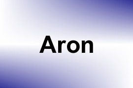 Aron name image