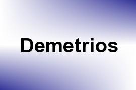 Demetrios name image