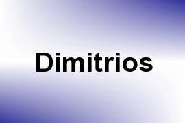 Dimitrios name image