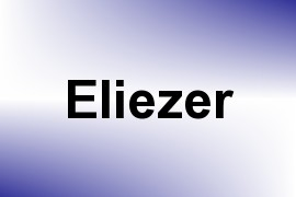 Eliezer name image