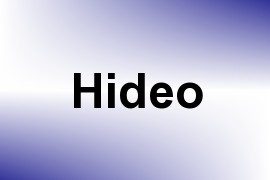 Hideo name image