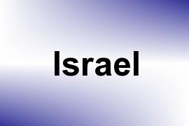 Israel name image