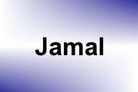 Jamal name image