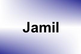 Jamil name image