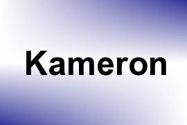 Kameron name image