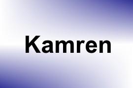 Kamren name image