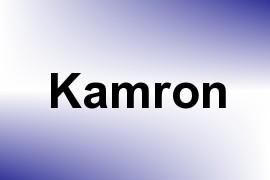 Kamron name image