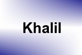 Khalil name image