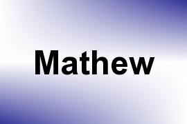 Mathew name image