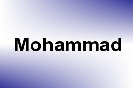 Mohammad name image