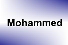 Mohammed name image