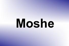 Moshe name image
