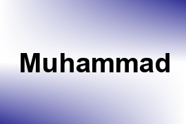 Muhammad name image