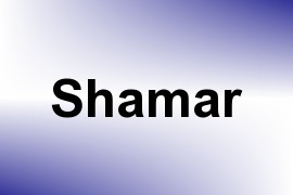 Shamar name image