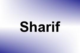 Sharif name image