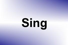 Sing name image